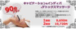 痩身エステ, エステ, インディバ, キャビテーション, LA DIOSA, 脂肪破壊, 乳化, 体重減, 体脂肪減, 体質改善, TOKYO, 東京、人形町、水天宮、日本橋、箱崎、茅場町、兜町、日本, 徒歩, 駅近、キャビ, キャビテーション, デトックス, クレンジング,デトックス, 痩身, ダイエット, 美肌, 小顔, リンパ流し,体内クレンジング,美ライン,エステ,サロン,ボディ,フェイシャル,隠れや,個人サロン,安い,安全,安心,美白,毛穴, コース, 仕事帰り, プラン, 体験, 90分,60分,120分, くびれ, 太もも,ヒップ,お尻,バストライン, ボディライン,二の腕, ハンドマッサージ,マッサージ,スリミングマッサージ,二重アゴ,スッキリ,すべすべお肌, デトックスマッサージ