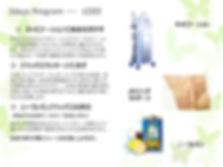 東京、人形町、水天宮、日本橋、箱崎、茅場町、兜町、銀座, 日本, キャビ, キャビテーション, デトックス, クレンジング,デトックス, 痩身, ダイエット, 美肌, 小顔, リンパ流し,体内クレンジング,美ライン,エステ,サロン,ボディ,フェイシャル,隠れや,個人サロン