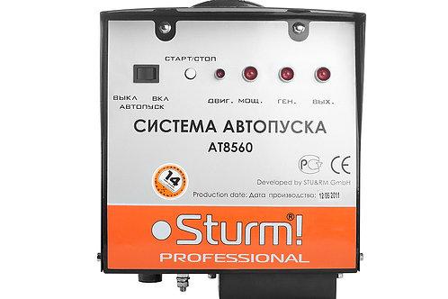 Система автозапуска Sturm! AT8560