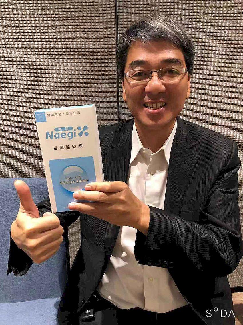 森冠科技總經理陳正勝向大眾推薦居家革命性產品。