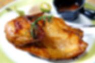 普羅旺斯香草烤半雞