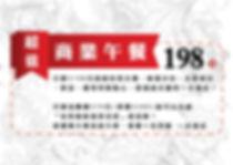 粉專用菜單活動圖_工作區域 1 複本 4.jpg