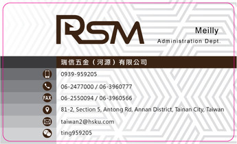 rsm 名片0708-褐色版_名片-灰 複本 5.jpg