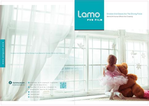 lamo pvb型錄