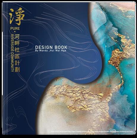Design book.png