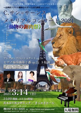 スクリーンショット 2021-01-25 12.06.21.png
