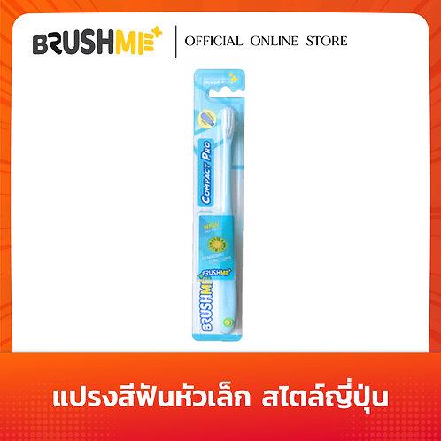 BrushMe แปรงสีฟันบลัชมีรุ่น Compact Pro หัวแปรงขนาดเล็ก ขนนุ่มพิเศษขนาด 0.01mm