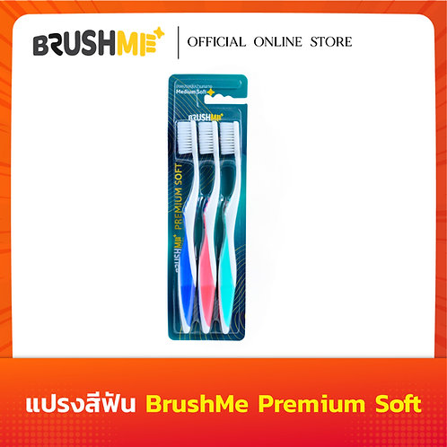 BrushMe แปรงสีฟันบลัชมีรุ่น Premium Soft Extra Soft P3 ขนแปรงนุ่ม0.018mm