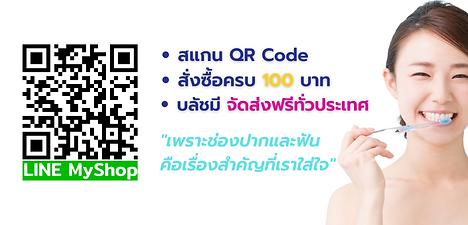 FREEDELIVERY-WEBSITEPOST.png