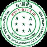 logo-winner(โปร่งใส).png