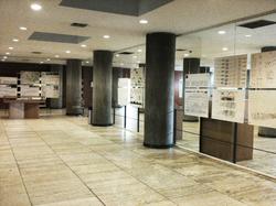 Sinergias Latentes _ Biblioteca UNED