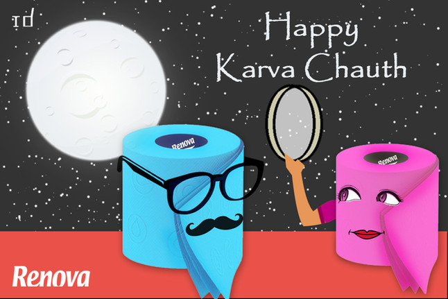 Karva Chauth.jpg