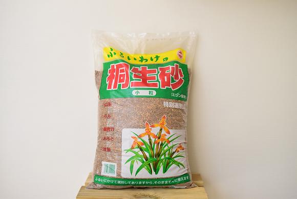 Kyriu - Grain fin (2 litres, 7 litres et 16 litres)