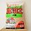 Thumbnail: Kanuma - Grain fin (2 litres, 7 litres et 18 litres)
