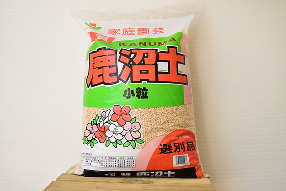Kanuma - Grain fin (2 litres, 7 litres et 18 litres)