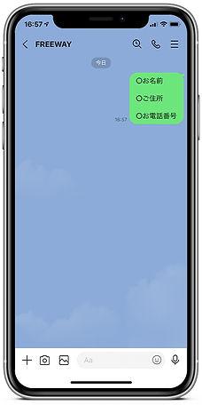 line-13.jpg
