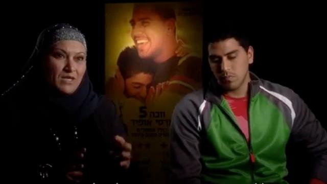 עג'מי - סיפורם של המשתתפים