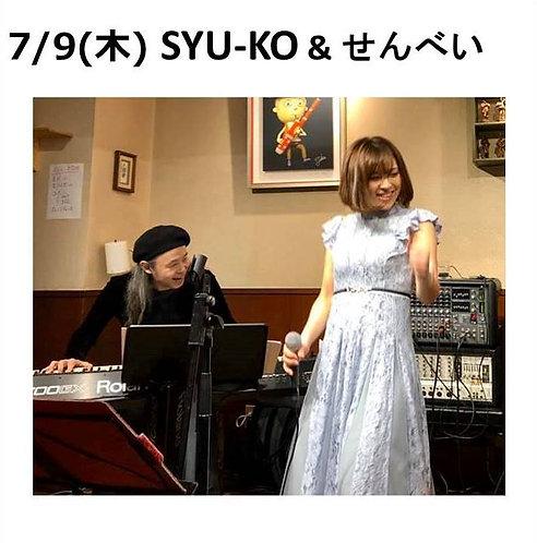 7/9(木) 20:00~ SYU-KO & せんべい