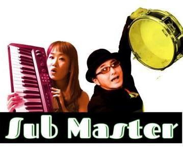 SubMaster