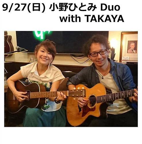 9/27(日) 19:00~ 小野ひとみ Duo with TAKAYA