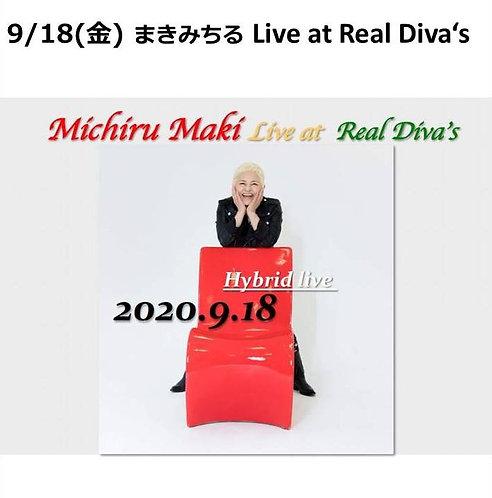 9/18(金) 19:30~ まきみちる Live at Real Diva's