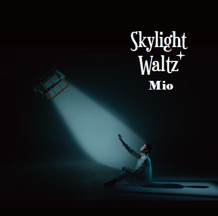 Mio 2nd album「Skylight Waltz」