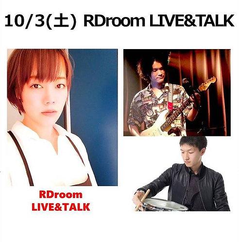10/3(土) 19:30~ RDroom LIVE & TALK
