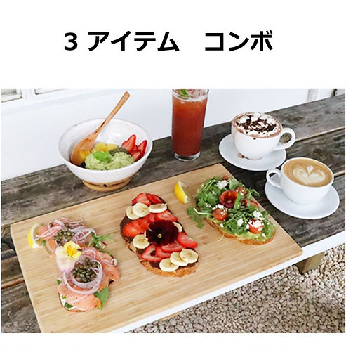 3 items combo Select Dinner