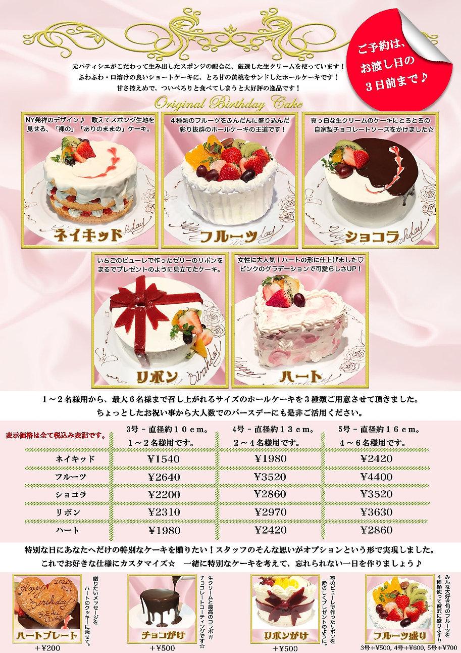 BD.cake.JPG
