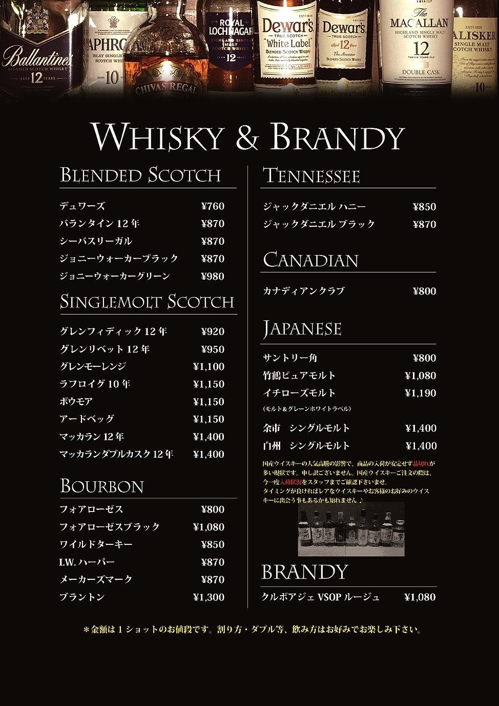 RDmenu-3whiskyGuide_edited.jpg