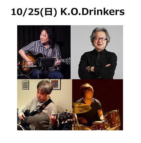 10/25(日) 19:30~ K.O.Drinkers