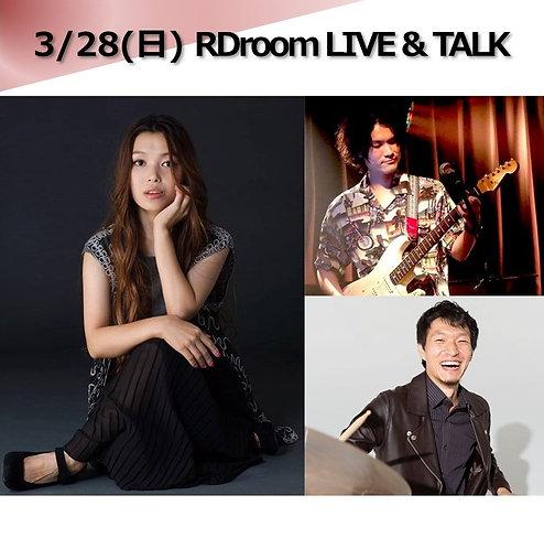 3/28(日) 19:30~ RDroom LIVE & TALK