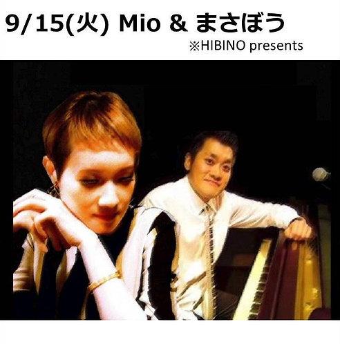 9/15(火) 19:30~ Mio & まさぼう ※HIBINO presents
