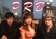 prb.png