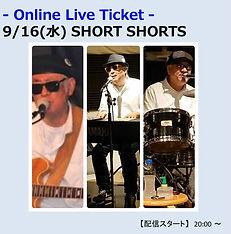 0916-short.hp.lt.jpg