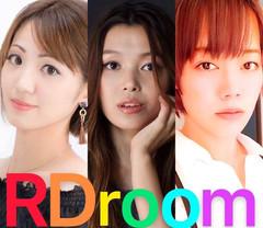 RDroom