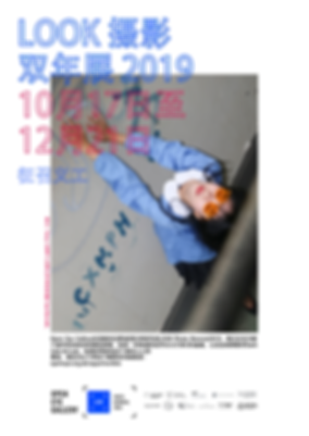thumbnail_A3 Poster LOOK2019.png