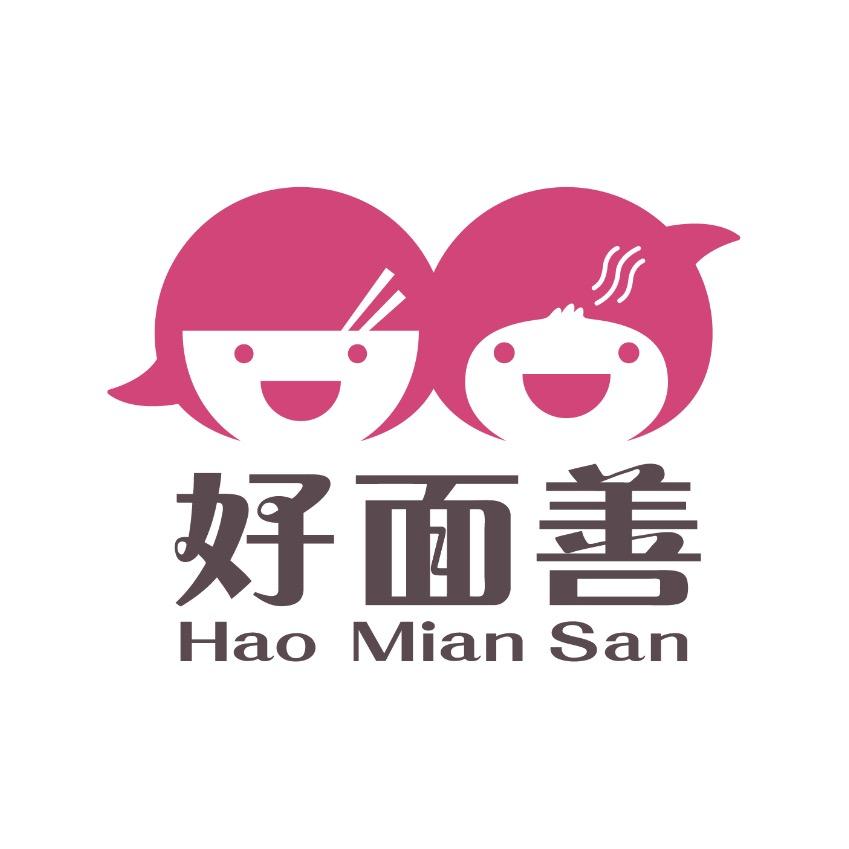 Ho Mian San Identity