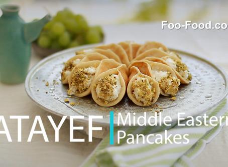 Katayef or Atayef Middle Eastern pancakes