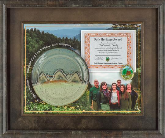 Folk Heritage Award