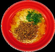 Slurp Spicy Ramen