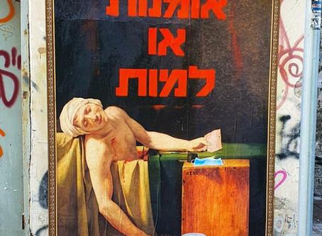 מות מרה – אומנות או למות