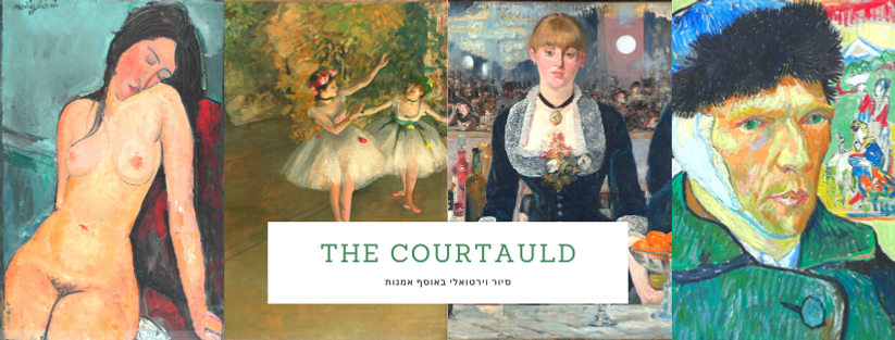 THE COURTAULD.png