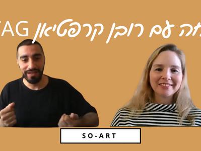 שיחה עם TAG# רובן קרפטיאן - Making Shit to Make People Think