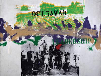 מחאה מאהבה - אמנות ביקורתית בישראל