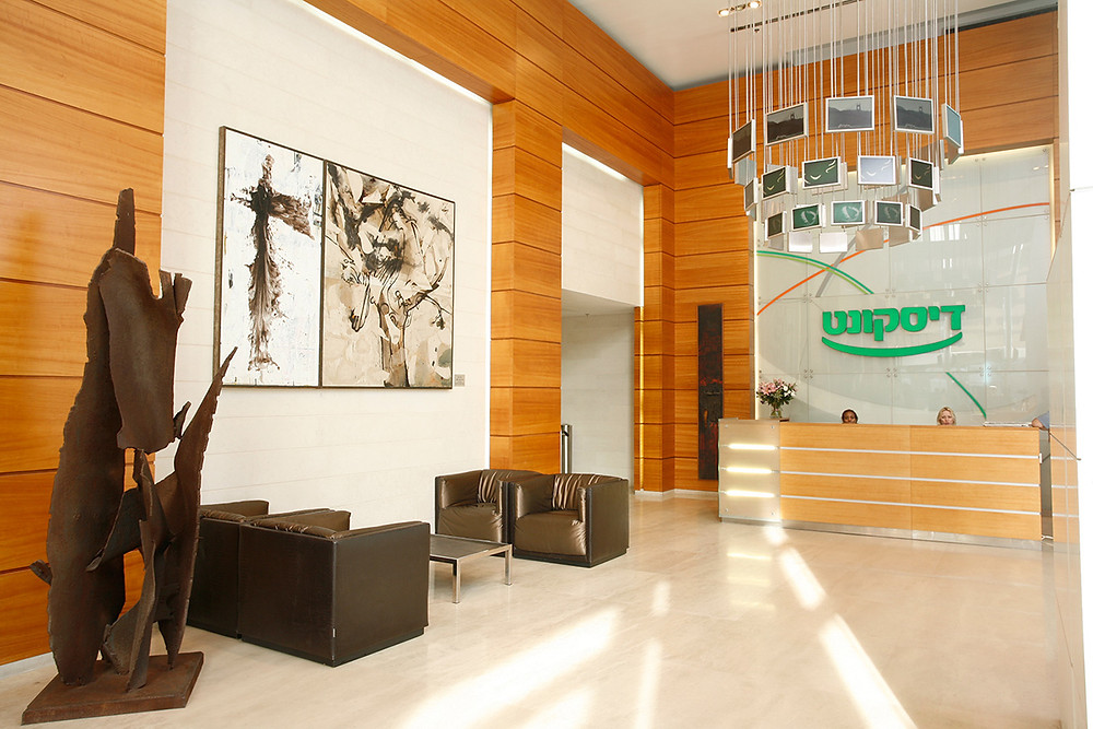 אוסף אמנות בנק דיסקונט