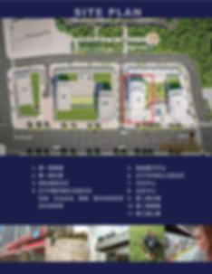 M2M Condo Site Plan