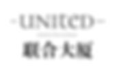 United Condo-01.png