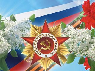 Благотворительная акция «Рука помощи» к Дню Победы.