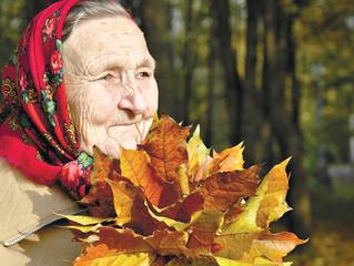 Скоро День пожилого человека и мы верим - Всё будет хорошо!